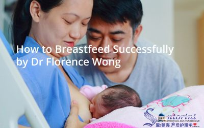 Breastfeeding Tips by Dr Florence Wong